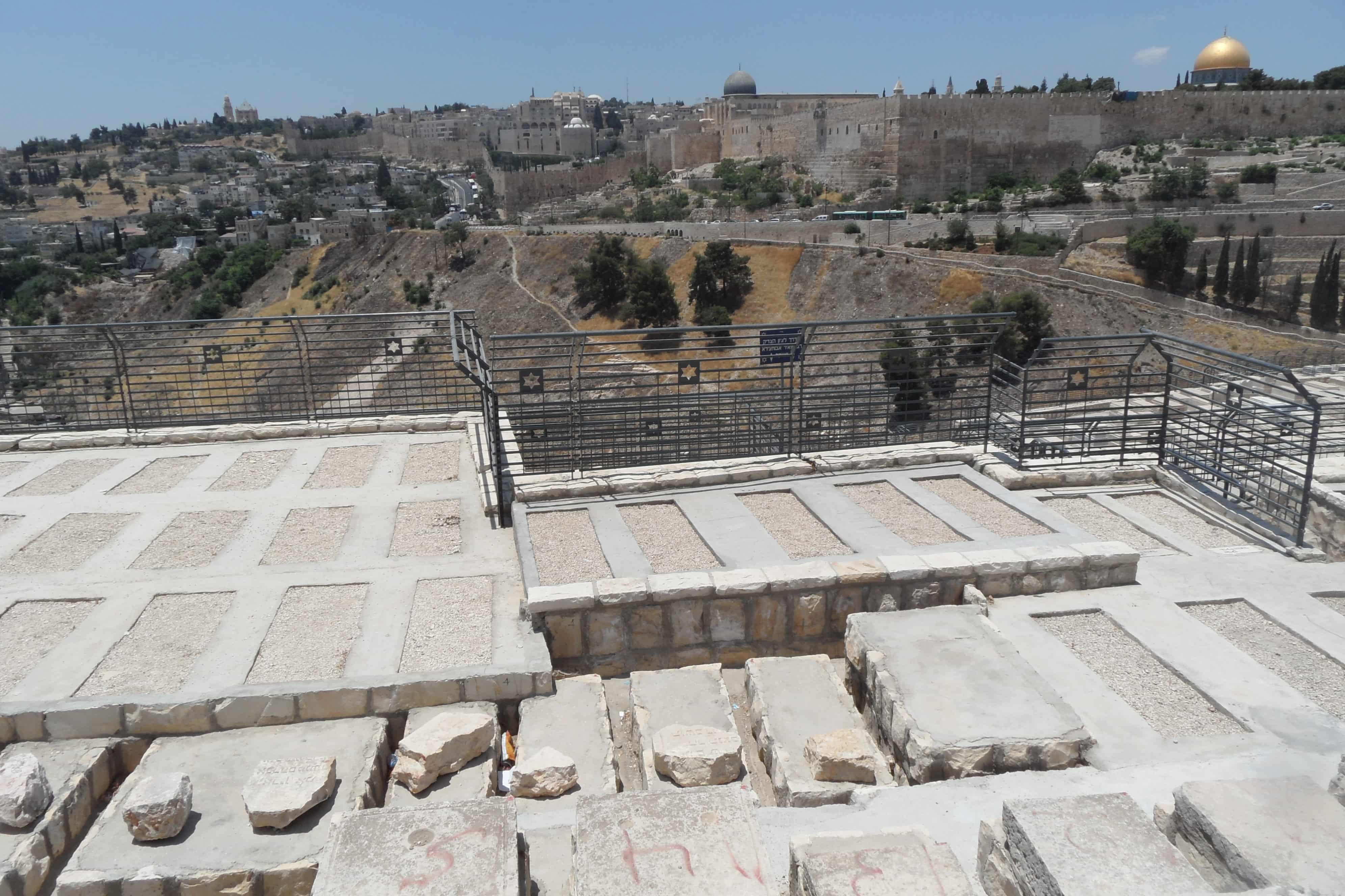 תמונה נוף ירושלים