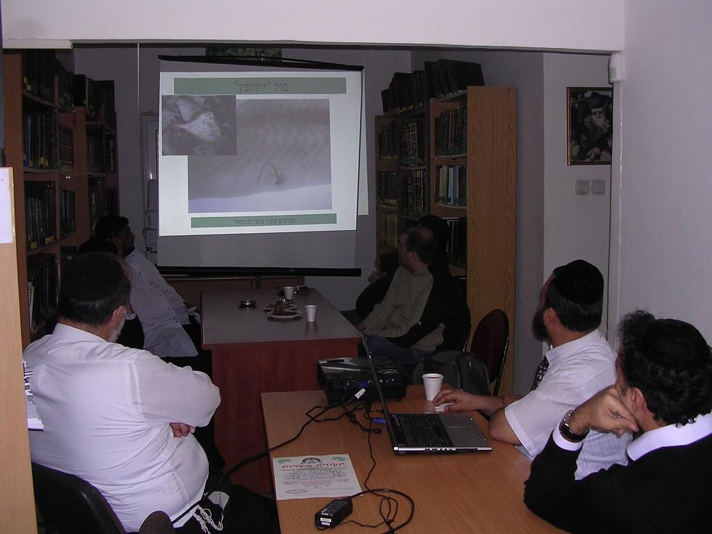 סיור והרצאה לפני דוקטורים ממשרד הבריאות במכון-min