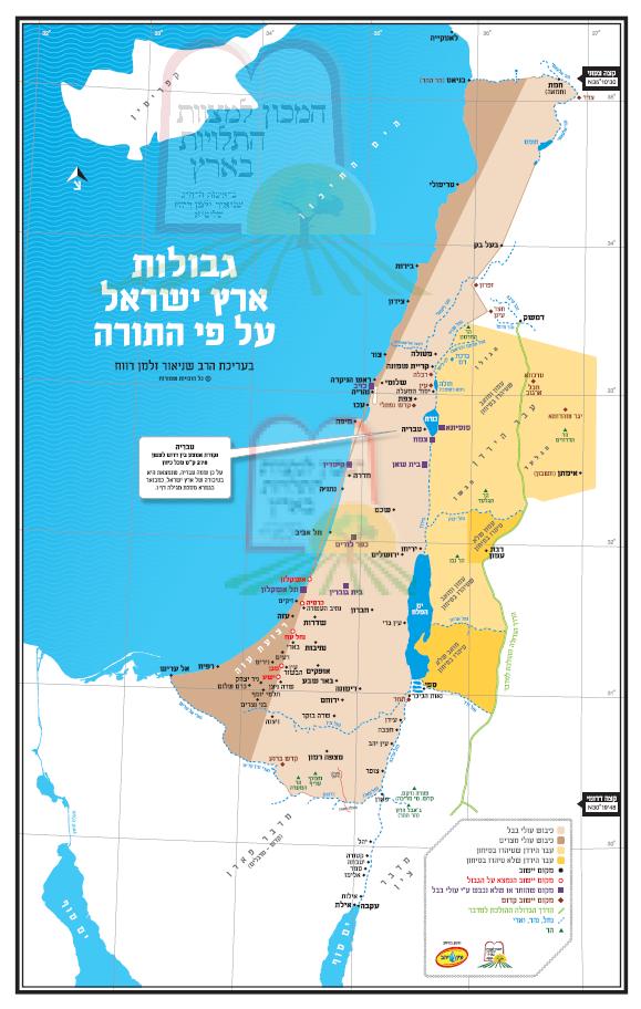 מפת גבולות ארץ ישראל